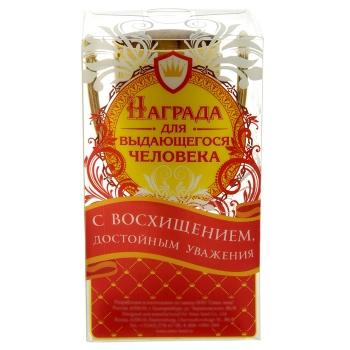 """Кубок """"Золотой человек"""""""