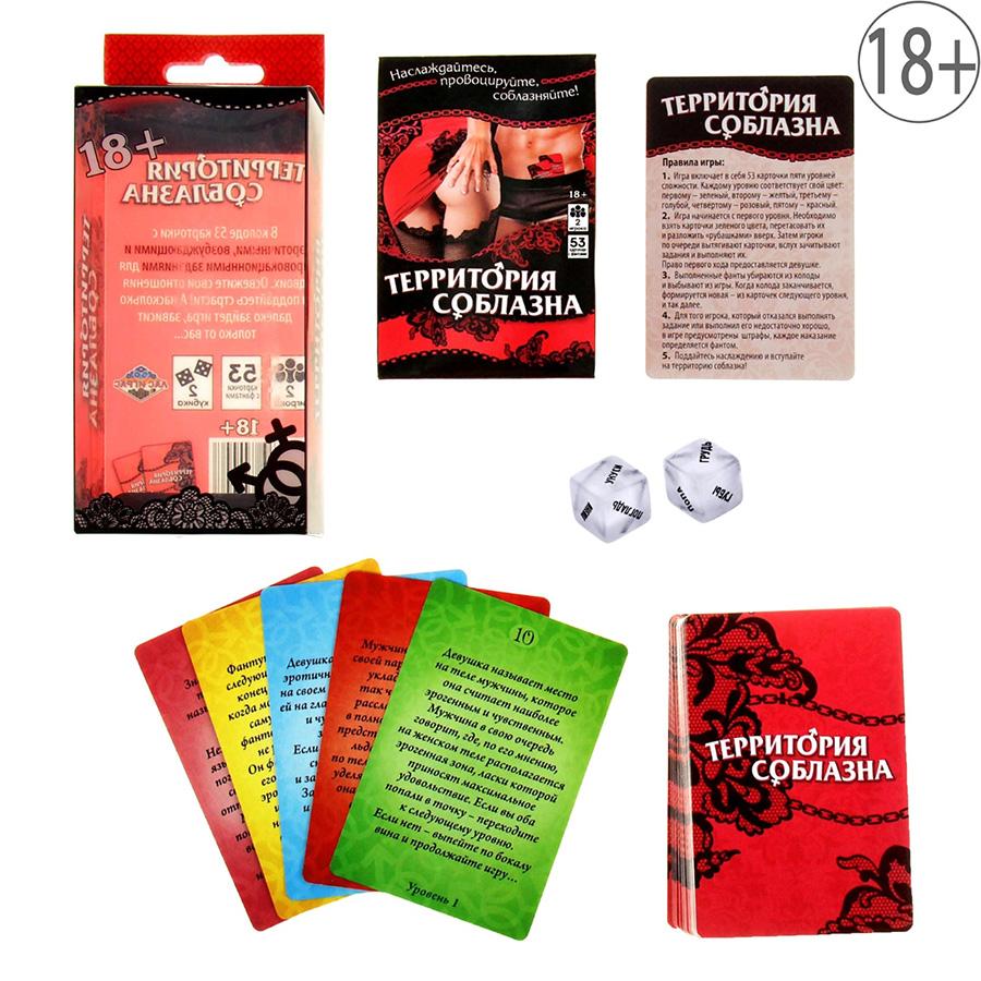 Сувениры кубики с секс картинками и заданиями 7 фотография