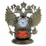 """Настольные часы """"Гордость России"""""""