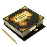"""Бумага для записей """"Для важных записей"""" с карандашом"""