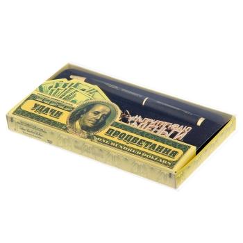 Набор ручка, брелок Деньги, вид 4