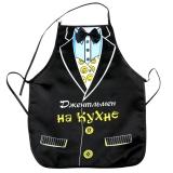 "Фартук детский ""Джентльмен на кухне"""