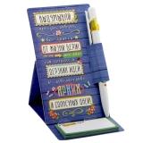 """Ручка на подставке с листами """"Для творческих идей"""""""